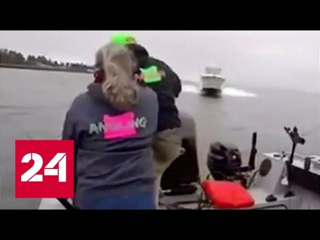 В США рыбаки спрыгнули в ледяную реку за секунду до столкновения с катером