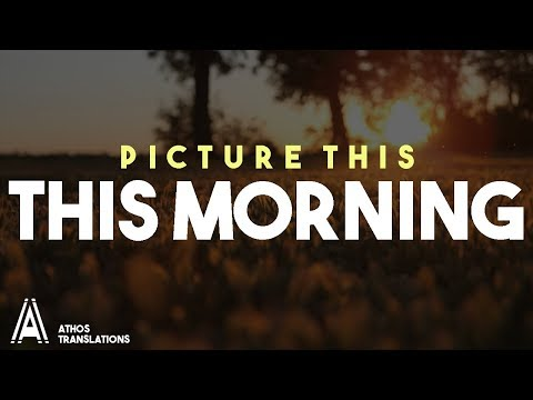 Picture This - This Morning |TRADUÇÃO| (By: Athos™)