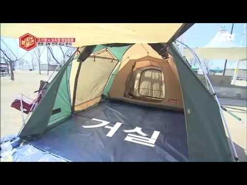 [JTBC] 남자의 그 물건 - 실속형 텐트 콜맨, 내�