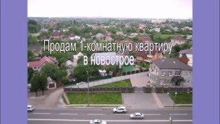 Продам квартиру в новостройке  Киев на Теремках(, 2016-03-07T10:40:24.000Z)