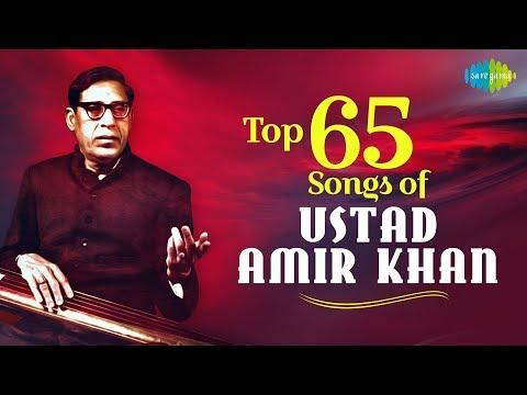 Tribute to Ustad Amir Khan | Top 65 Songs | One Stop Jukebox | Classical | Hindustani | HD Songs