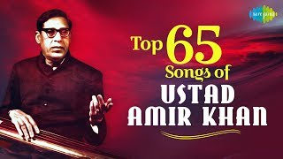 Download lagu Tribute to Ustad Amir Khan Top 65 Songs One Stop Jukebox Classical Hindustani HD Songs MP3