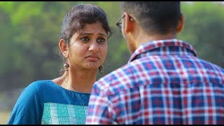 Bhadapettake The Pain of Love - Telugu Latest Short Film 2018 || Vijay Ragam || Swecha Vutukuri