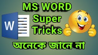 MS Word Expert Tips And Tricks In Bangla | MS Word Bangla Tutorial 2018