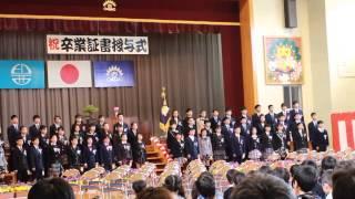 内野小学校 平成26年度(第31回)卒業証書授与式
