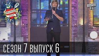 Бойцовский клуб 7 сезон выпуск 6й от 10-го сентября 2013г