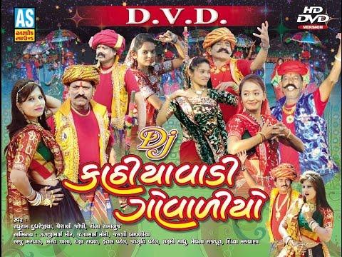 Sona Indhoni Maru Rupaliyanu Bedu || DJ Govaliyo Non-Stop Titodo || Gujarati Titoda || DJ Garba