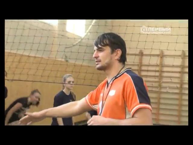 Волейбол 2013 г  О  Алексеева