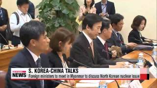 Foreign ministers of Korea, China to meet in Myanmar on N. Korean nuclear issue