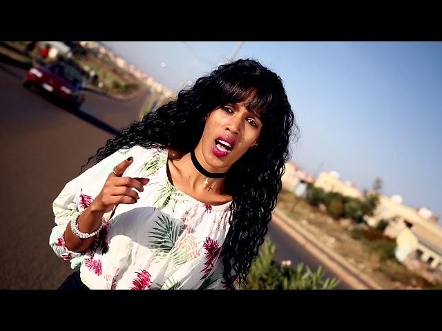 Ellta Brhane New Eritrean Music 2019 Nea