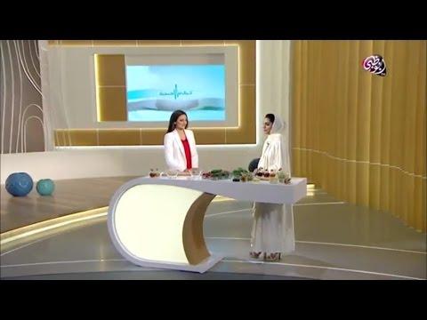 Healthy and unhealthy Salads, Dr. Yara Radwan's interview on Abu Dhabi TV برنامج كيف الصحة