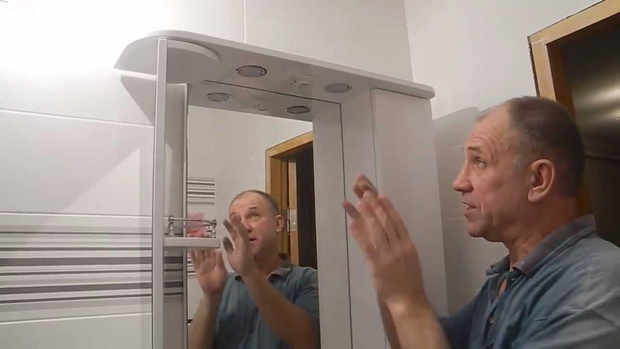 Коллекция мебели для ванной комнаты Belux Альба цвет белый - YouTube