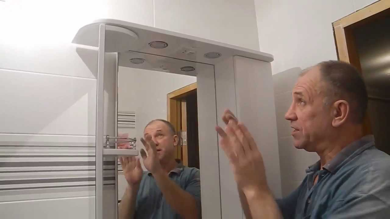 Мебель для ванной Акватон Мадрид - YouTube