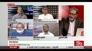 Desh Deshantar- Nepal politics in turmoil... what is the course of its bilateral ties with India?