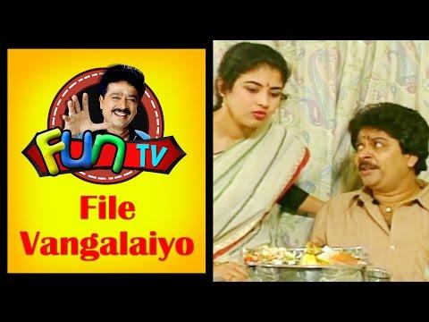 File Vankaliyo | Tamil Comedy Drama | S. Vee. Shekher | SVS Fun TV