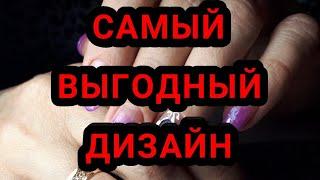 181 АППАРАТНЫЙ МАНИКЮР ДЛЯ НОВИЧКОВ И РАБОТА НАД ОШИБКАМИ