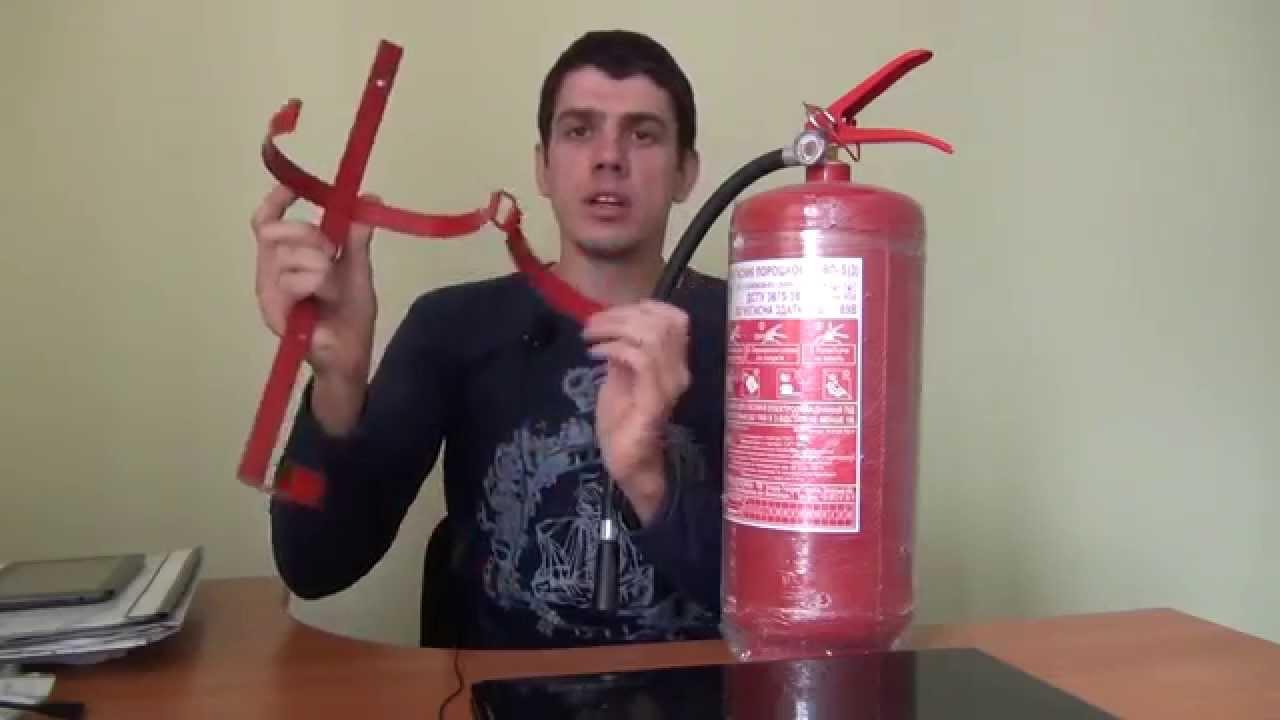 Пожарный 101 - огнетушитель автомобильный купить! - YouTube