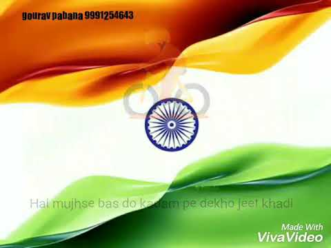 Vande matram from abcd 2 movie song WhatsApp status