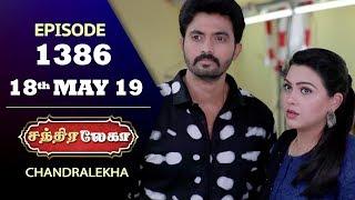 chandralekha-serial-episode-1386-18th-may-2019-shwetha-dhanush-nagasri-saregama-tvshows