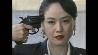 音楽美学 JOCX-MIDNIGHT 演出:本広克行 西村雅彦 小木茂光 早乙女愛 早...