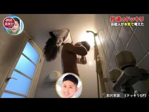 SCARE PRANK JAPAN THE RING SADAKO |
