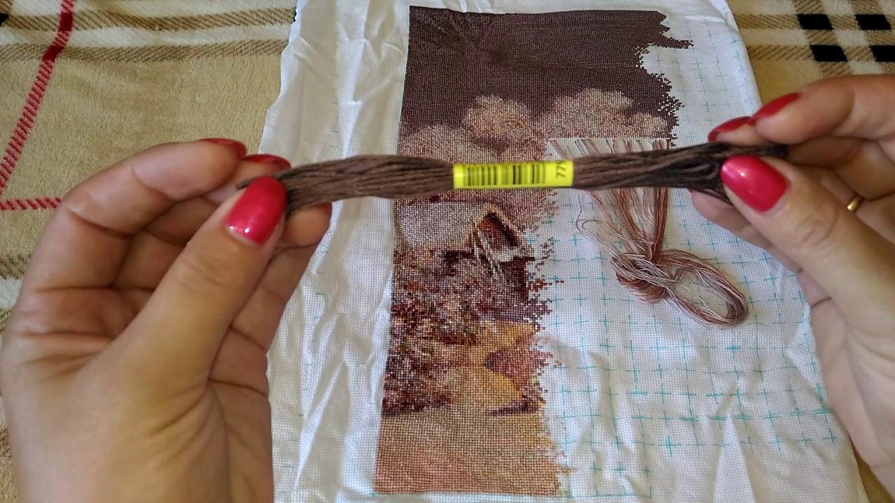 Схема для вышивки шоколадная ночь 938