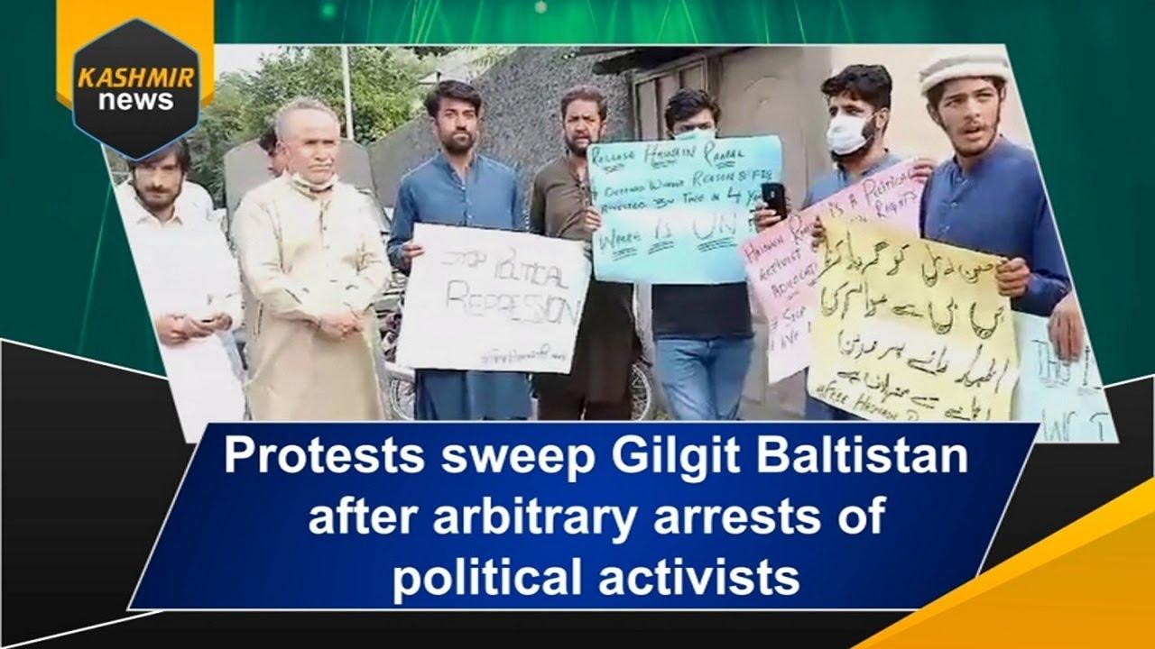 Protests sweep Gilgit Baltistan after arbitrary arrests of political activists I Kashmir News Gilgit