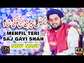 Mehfil Teri Saj Gayi Shah By Hafiz Rehan Roofi 2019 #DS #Production