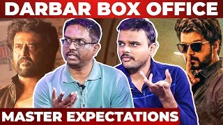 MASTER Box Office Prediction, DARBAR Collection? – Ramesh Bala, Kaushik LMK & SB Cinemas Sharan