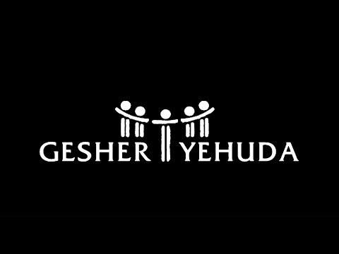 Yeshivat Gesher Yehuda: The Bridge to the Future