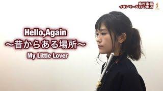 次回のライブ情報!! ▽フルート&ピアノ クリスマスコンサート 12/8(土...
