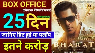 Bharat Box office Collection Day 25,Bharat Total Box Office Collection, Salman Khan, Katrina Kaif