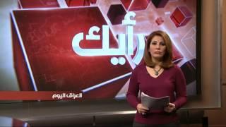 سؤال التواصل عن اعلان قيادة عمليات بغداد اقامة الحواجز والصبات الكونكريتية من شوارع بغداد