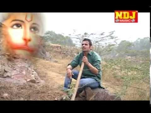 Best Haryanvi Hanuman Bhajan - Mera Kasht Mita Baba - By Mukesh Gadhi