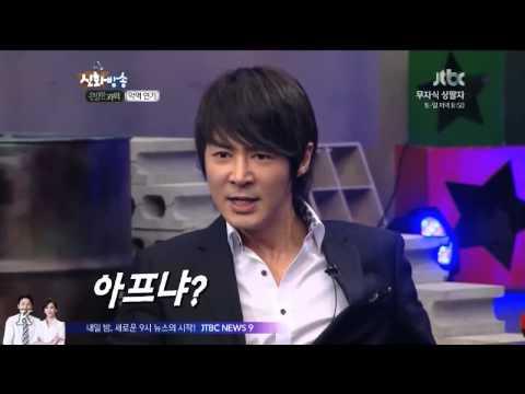 Download cut SHINBANG -  Imitate Hyesung3 Mp4 baru
