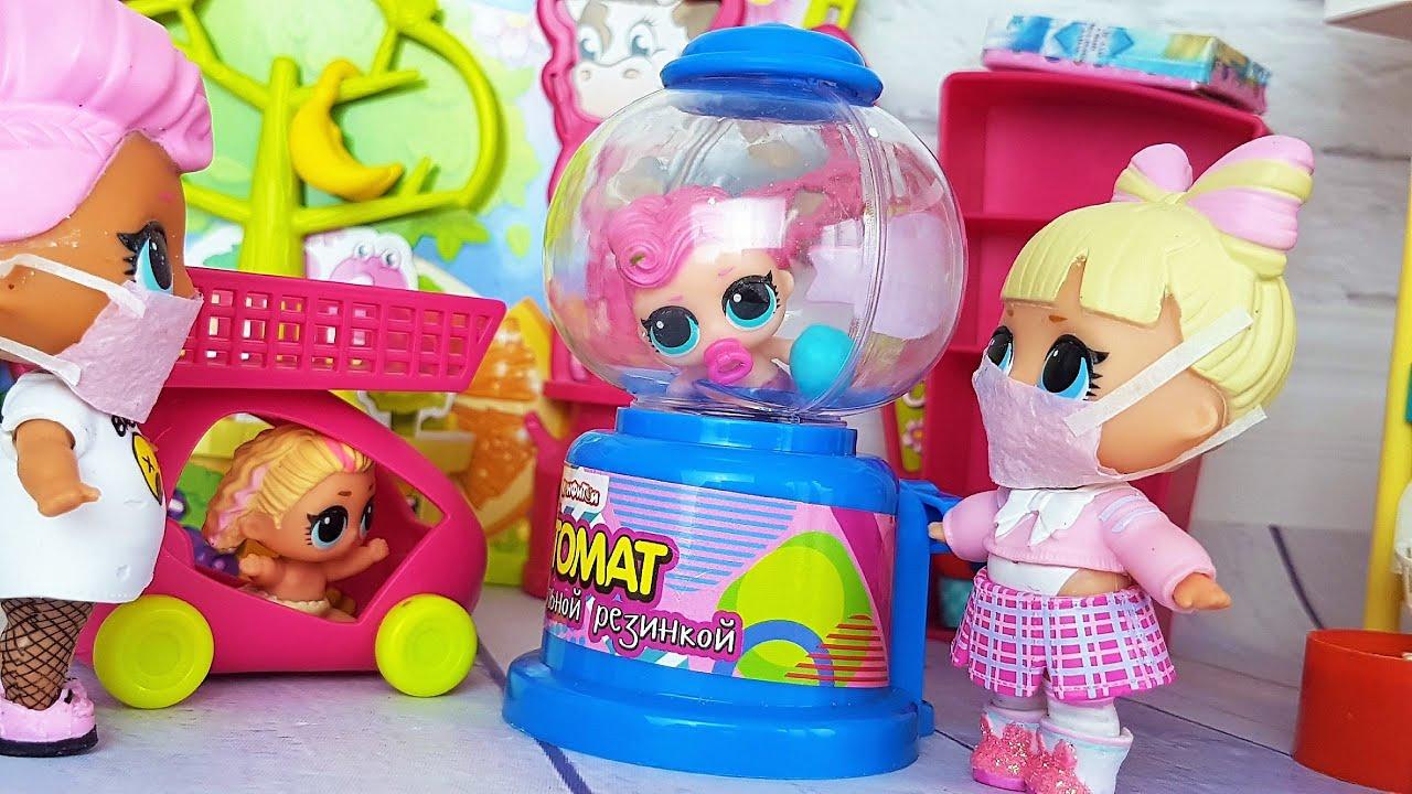 ПАМАГИТИ! Я ЗАСТРЯЛА! Куклы ЛОЛ сюрприз мультик диспенсер с конфетами. Видео с игрушками для детей