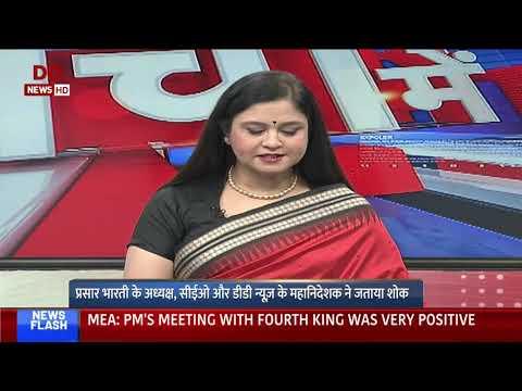 Popular Anchor Of DD News & The Television World Neelum Sharma Passes Away