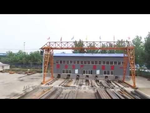 Zhangqiu Mingyuan Machinery Co.,Ltd