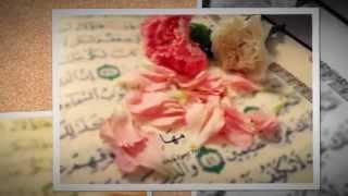أسماء مواليد بنات -أسماء بنات من القرآن 2016 #بنات 2016