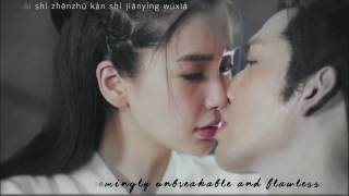 Eng Pinyin 泪塔 Tower Of Tears MV General And I OST 孤芳不自赏 Wallace Chung 钟汉良