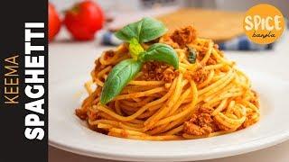 কম পসত  সপযগট  টফন রসপ  Keema Spaghetti Recipe Bangla Meat Mince Spaghetti Recipe