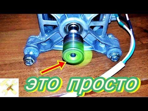 Как определить обороты электродвигателя. Идеи подсмотренные на  YouTube.