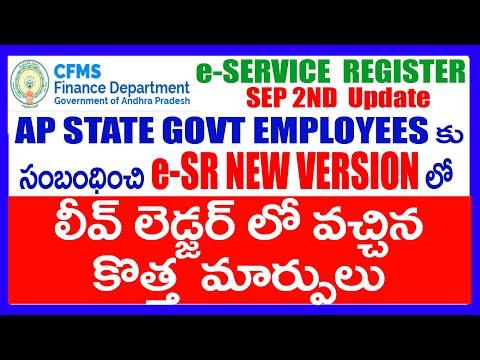 AP ESR PART 8 LEAVE LEDGER NEW CHANGES - AP STATE GOVT EMPLOYEES E SERVICE REGISTER