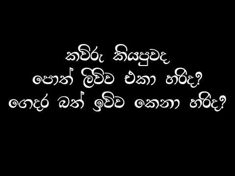 Drill Team Presents ඩයරිය ft. Manasick - lyric video