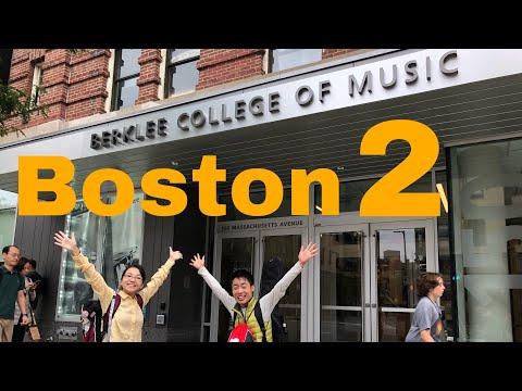 アメリカ・ボストン ~2~ #バークリー音楽大学