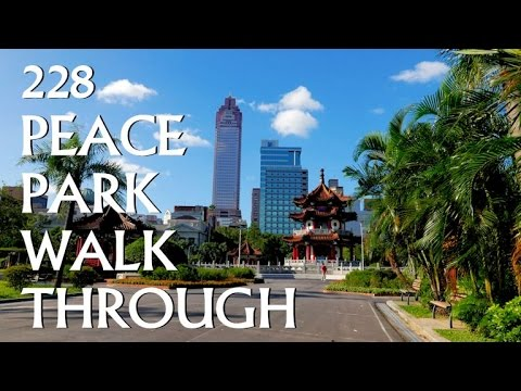 {Park} Travel in Taiwan -- 228 Peace Park (228和平公園)