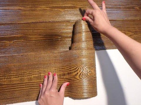 W Rolce Tynk Dekoracyjny Jak Zrobic Efekt Drewna Efekt Starej Deski