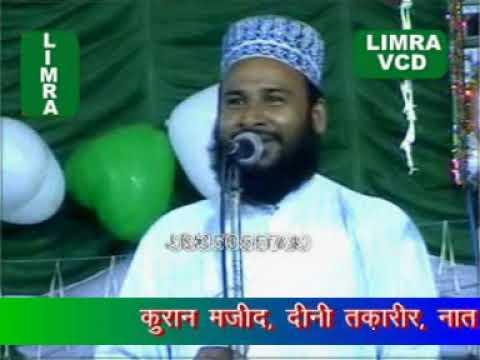 Janab Dilkash Ranchvi Aap Sa Koi Nahin Naatiya Mushaira HD India