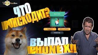 видео Кейсы для айфона