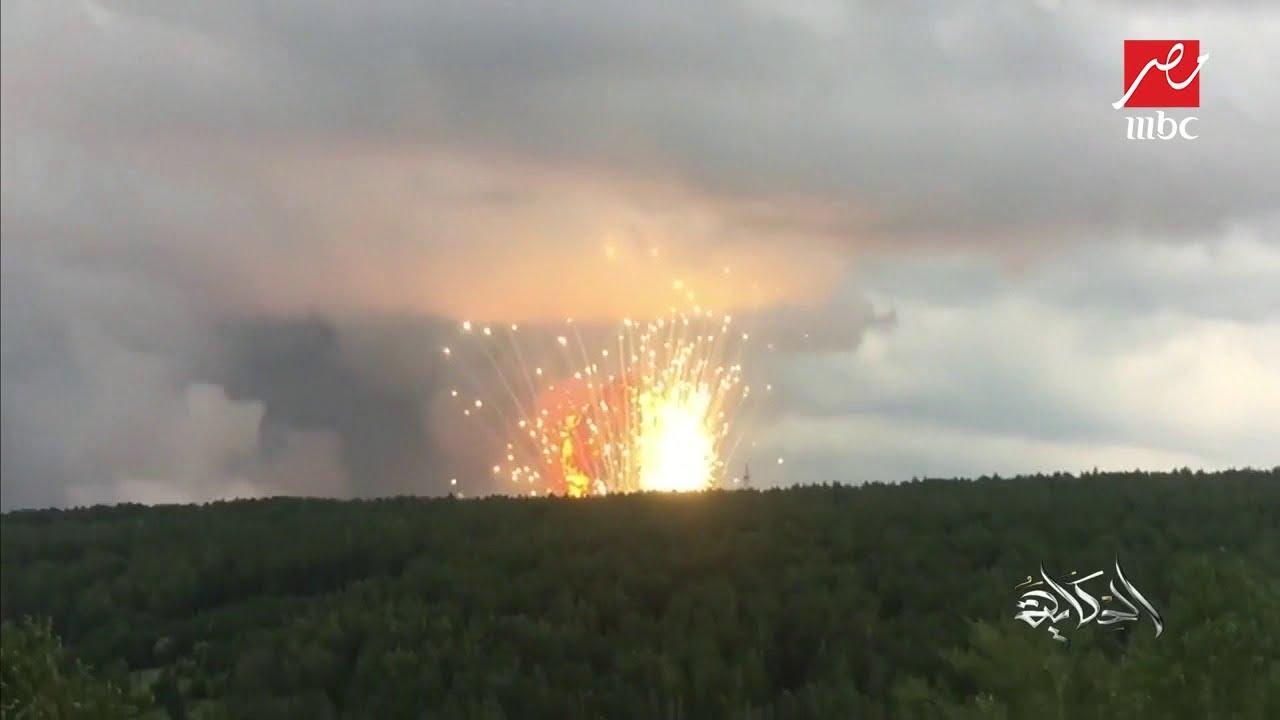 حقيقة الانفجار النووي في روسيا.. التفاصيل في تقرير
